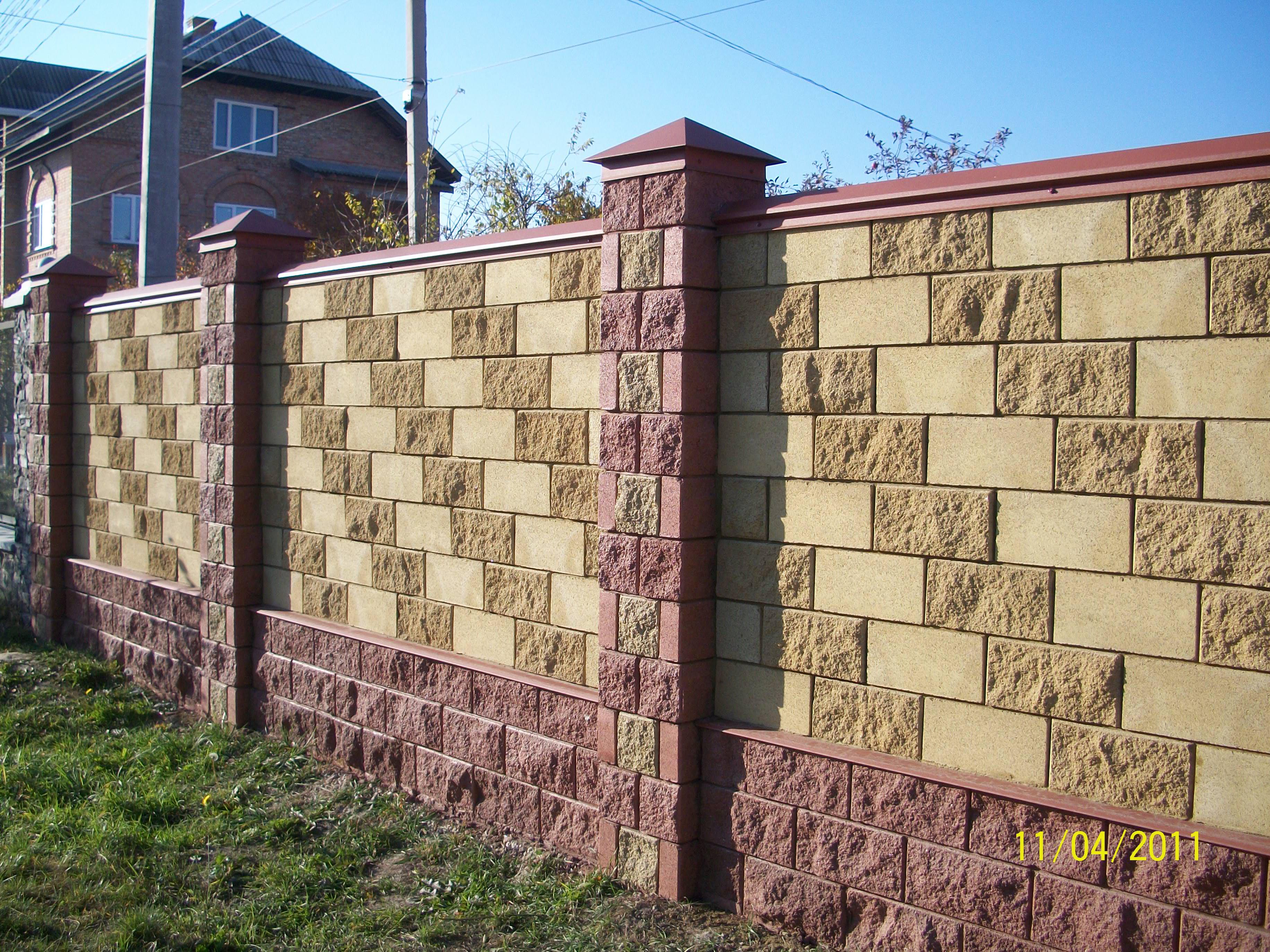Блоки на забор
